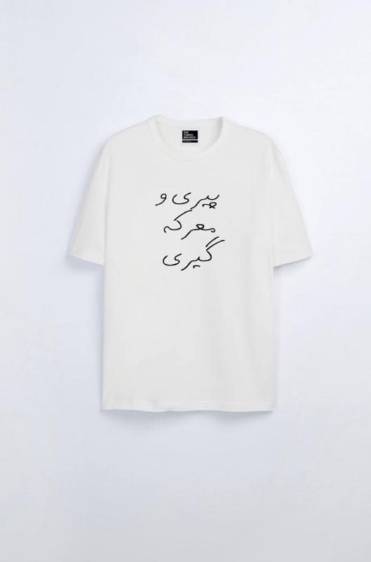 Iran Khanoom Shirt